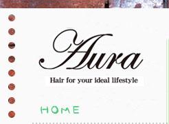 『アウラ』|HOME